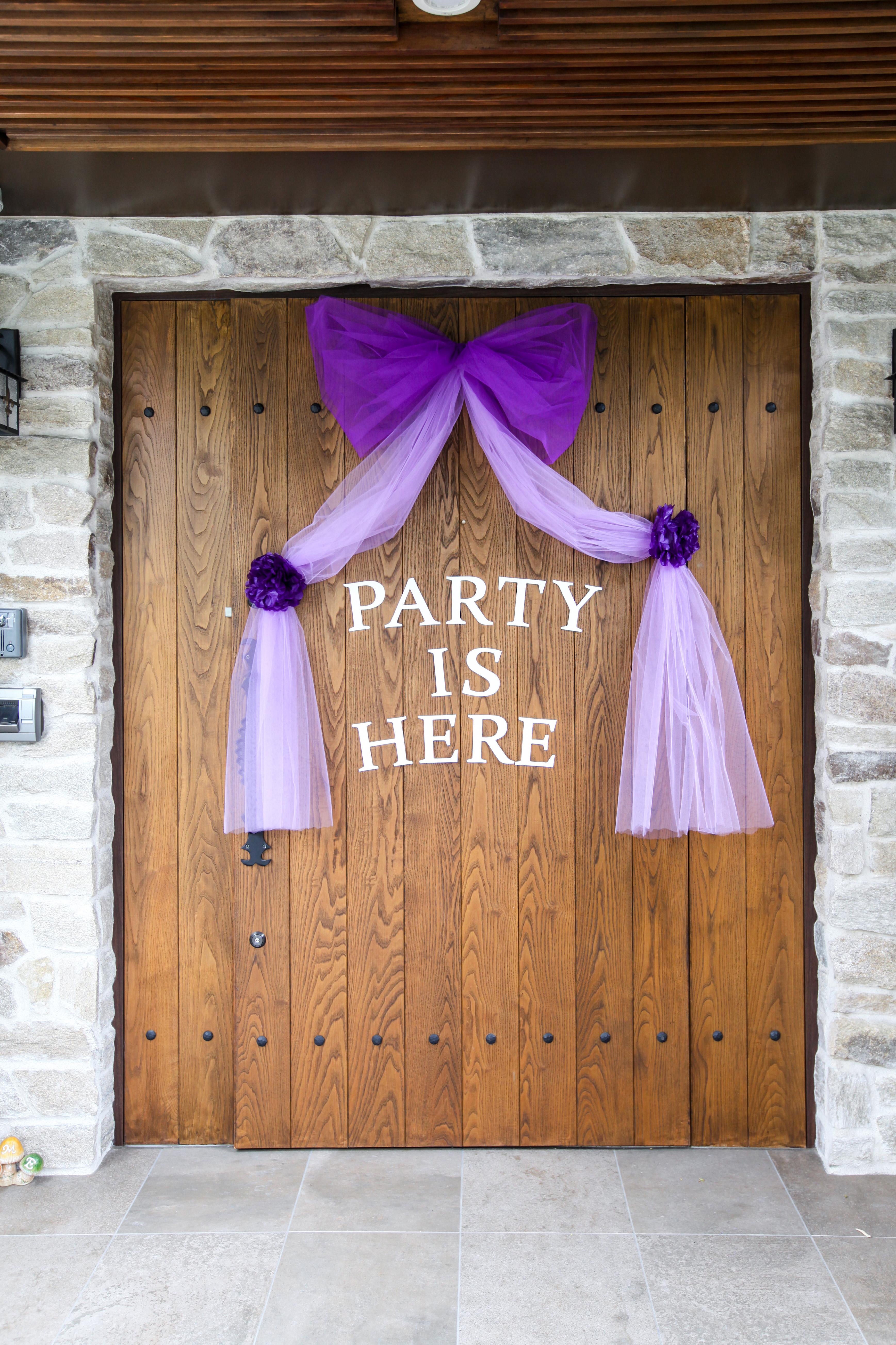 可愛い紫のバースデーパーティーの写真