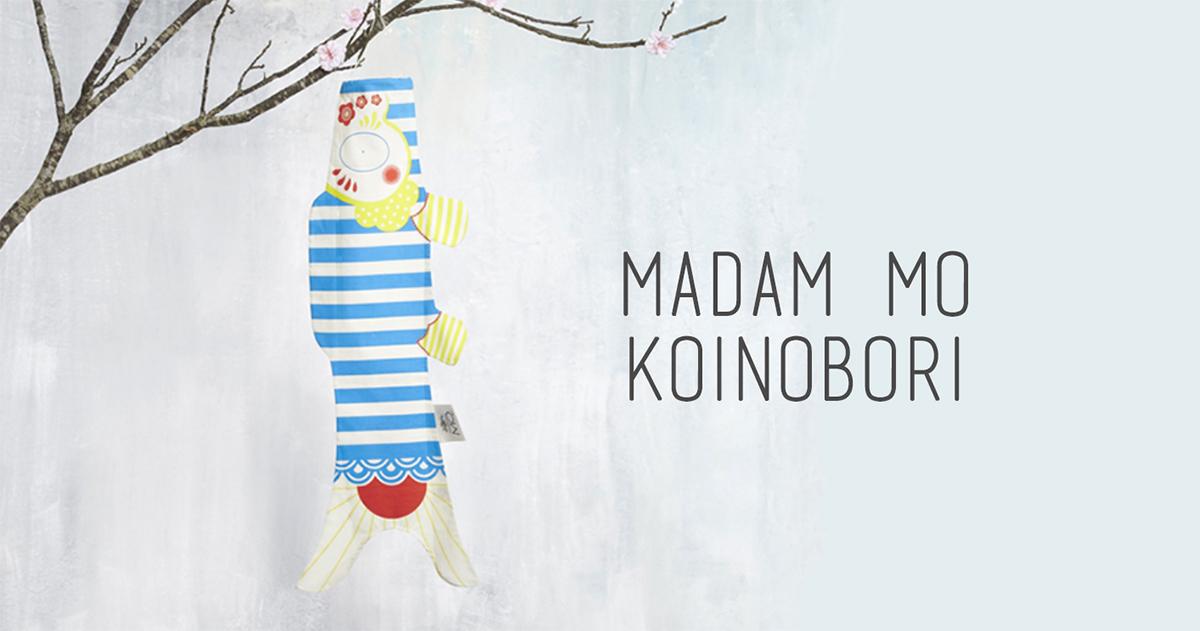 フランス生まれのおしゃれなコイノボリ「マダムモー」