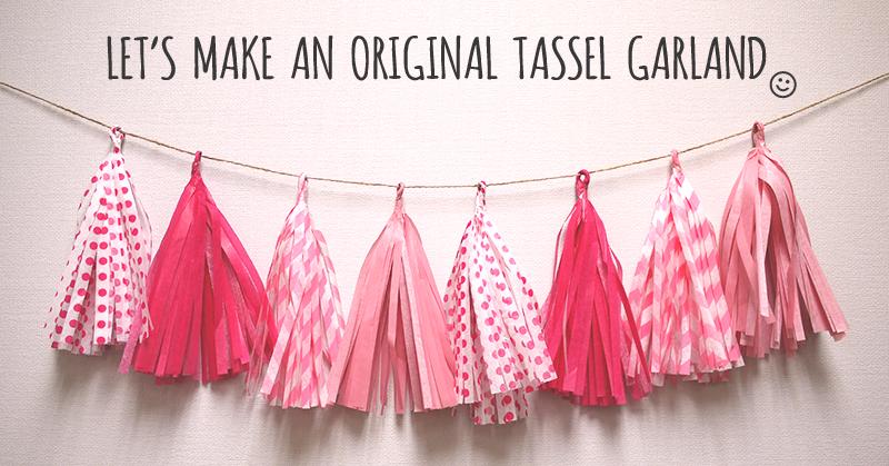 ベビーシャワーの飾り付けに欠かせない!かわいいタッセルガーランドの作り方