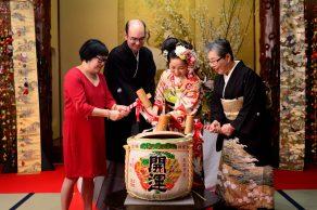 JAPANESE OMOTENASHI