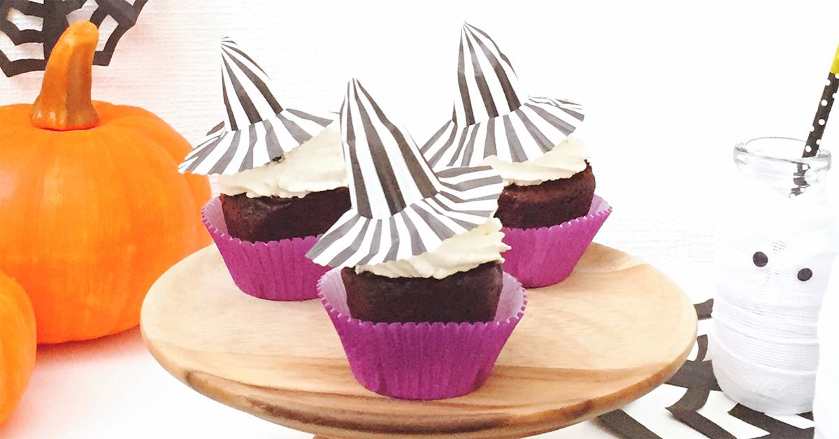 簡単ハロウィンデコレーション!カップケーキにかぶせて可愛い魔女ハットの作り方