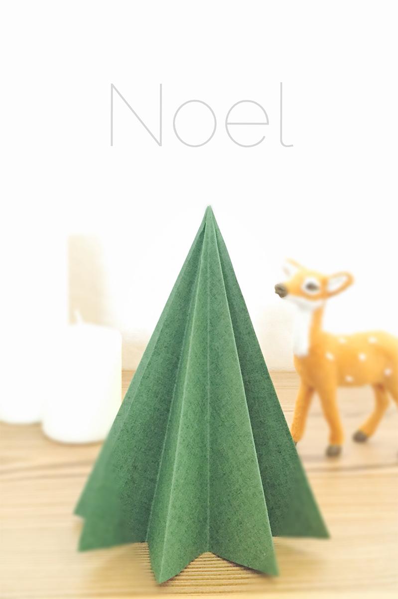 クリスマスのペーパーツリー