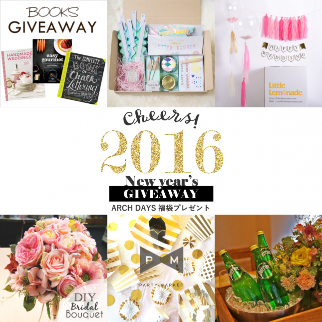 newyeargiveaway_square2