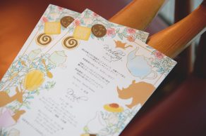 TEA PARTY AT THE ZOO|メニュー表|ウェディング事例|BlissWedding|ARCHDAYS