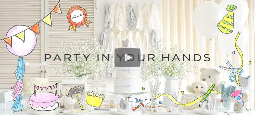 ベビーシャワーを開こう!~HOW TO THROW A BABY SHOWER~<br>|by ARCH DAYS編集部
