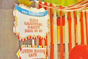 KIDS CARNIVAL PARTY|キッズパーティー事例|カーニバル|OIWAI LABO|ARCH DAYS
