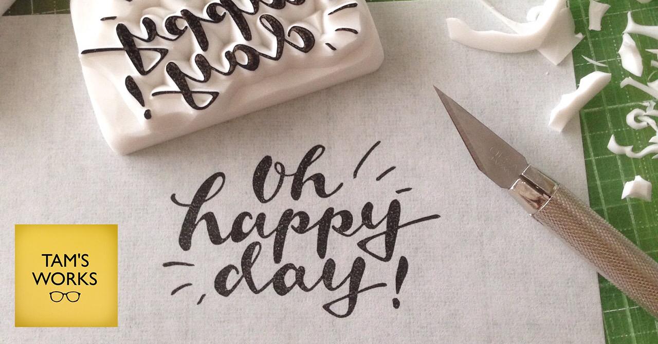 ポップなのにクール!夢ひろがる消しゴムはんこアーティストご紹介【ARCH DAYS LOVES:TAM&#8217;S WORKS】<br>|by ARCH DAYS編集部