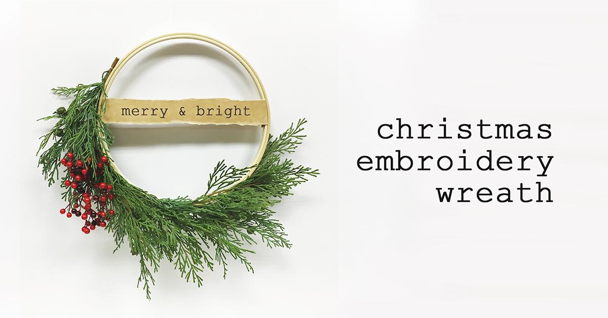 刺しゅう枠をアレンジしてインテリアに♪お手軽クリスマスリースの作り方