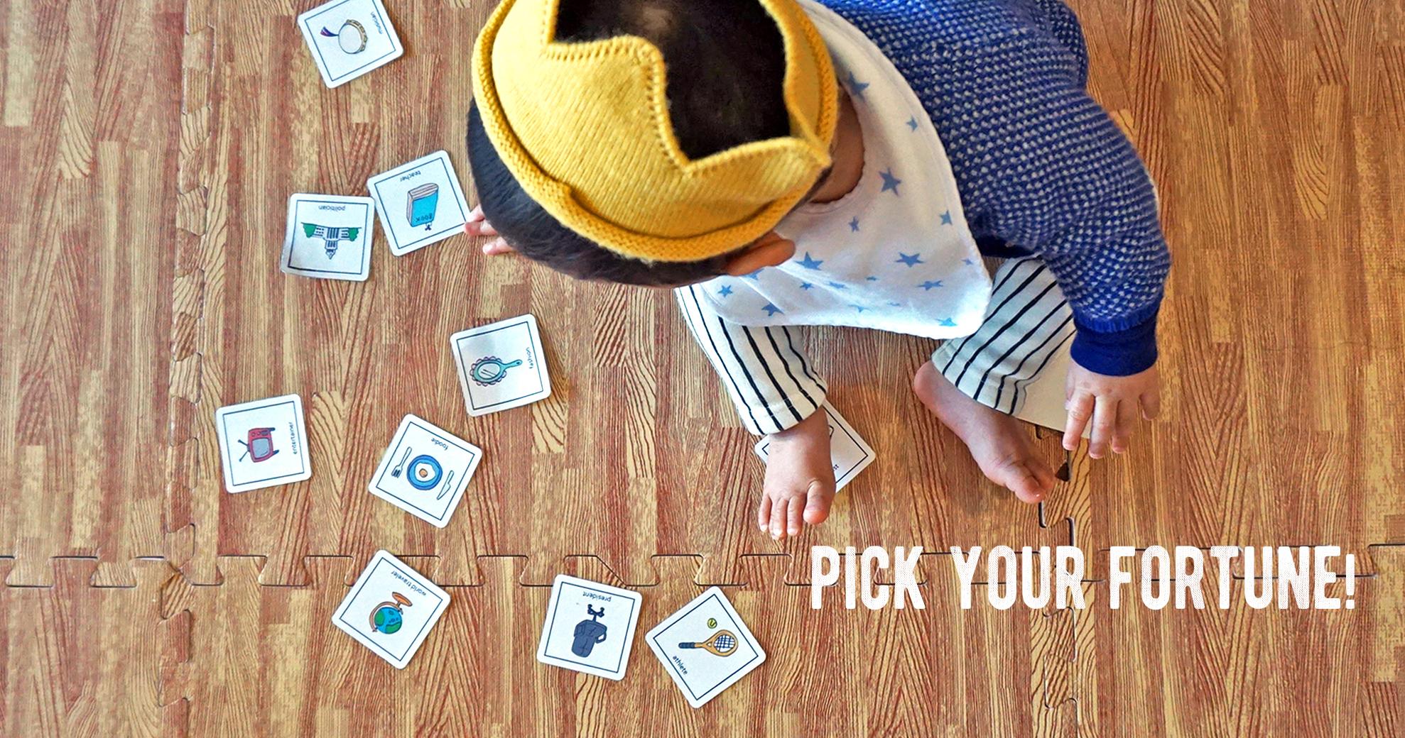 選びとり_無料_カード