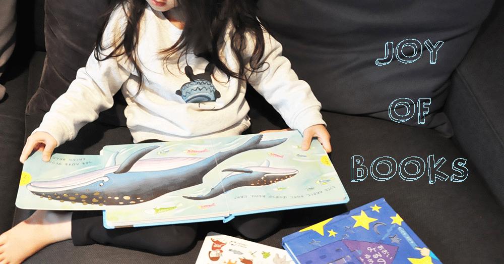 出産祝い・入学祝い・進級祝いに!世界と出会える特別な絵本を贈る