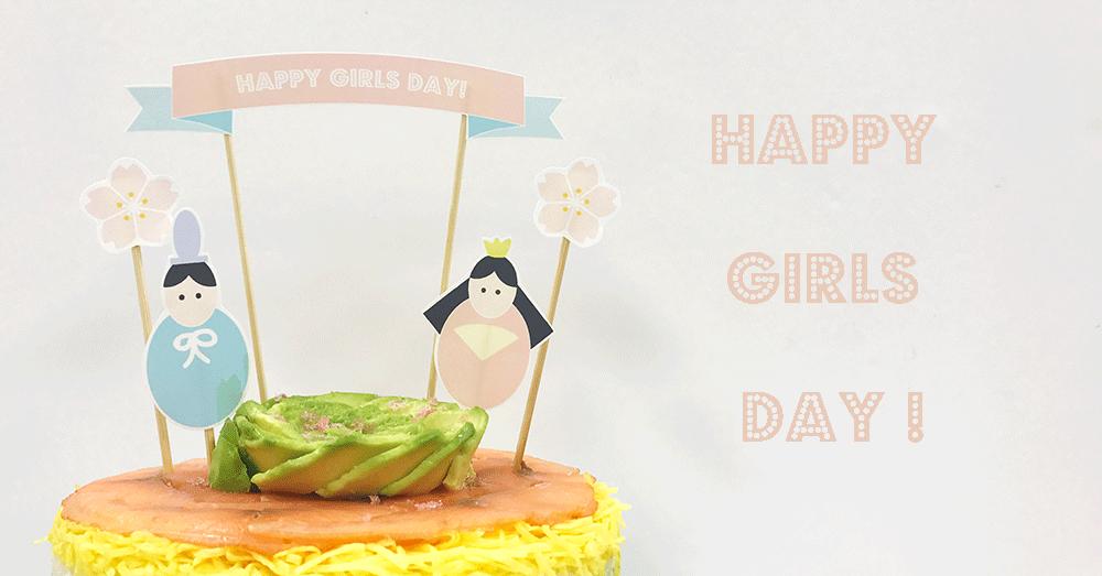 ひな祭りパーティーに!かわいいちらし寿司ケーキトッパーを無料ダウンロード