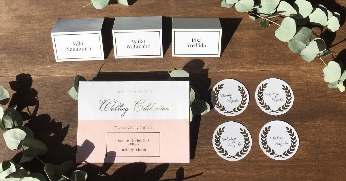 プレ花嫁必見!自分で作れる箔押し招待状の作り方