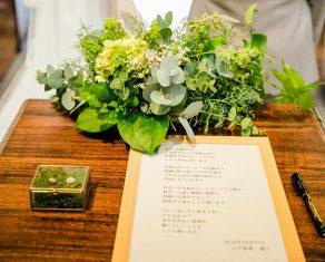 wedding_15_archdays