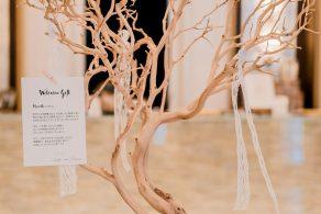 wedding_38_archdays