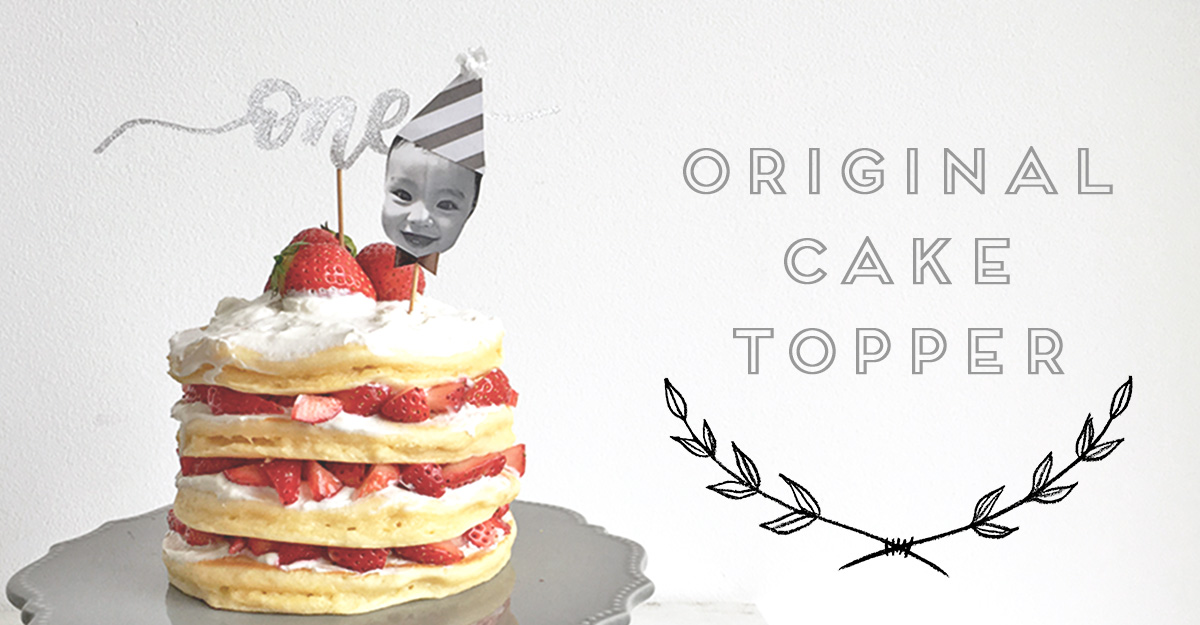 1歳のお誕生日に手作り♪オリジナルケーキトッパーの作り方【無料テンプレートつき】