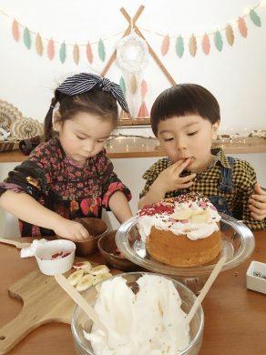 birthday_party_kids_09_powwow_archdays