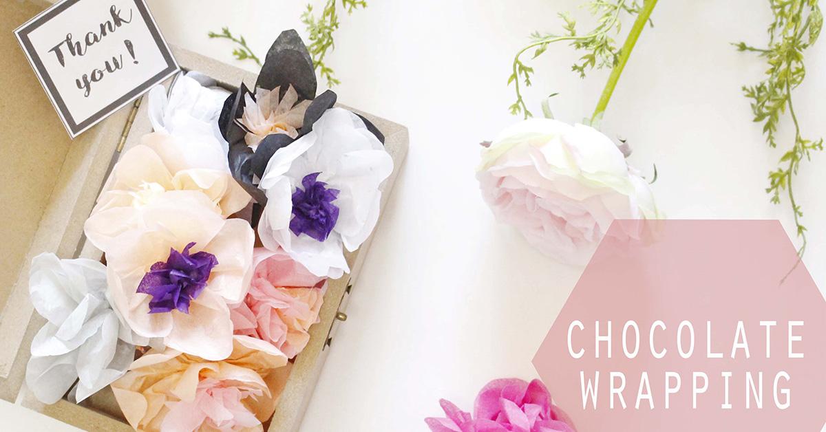 お花がみで簡単!花咲くプチフラワーラッピングの作り方