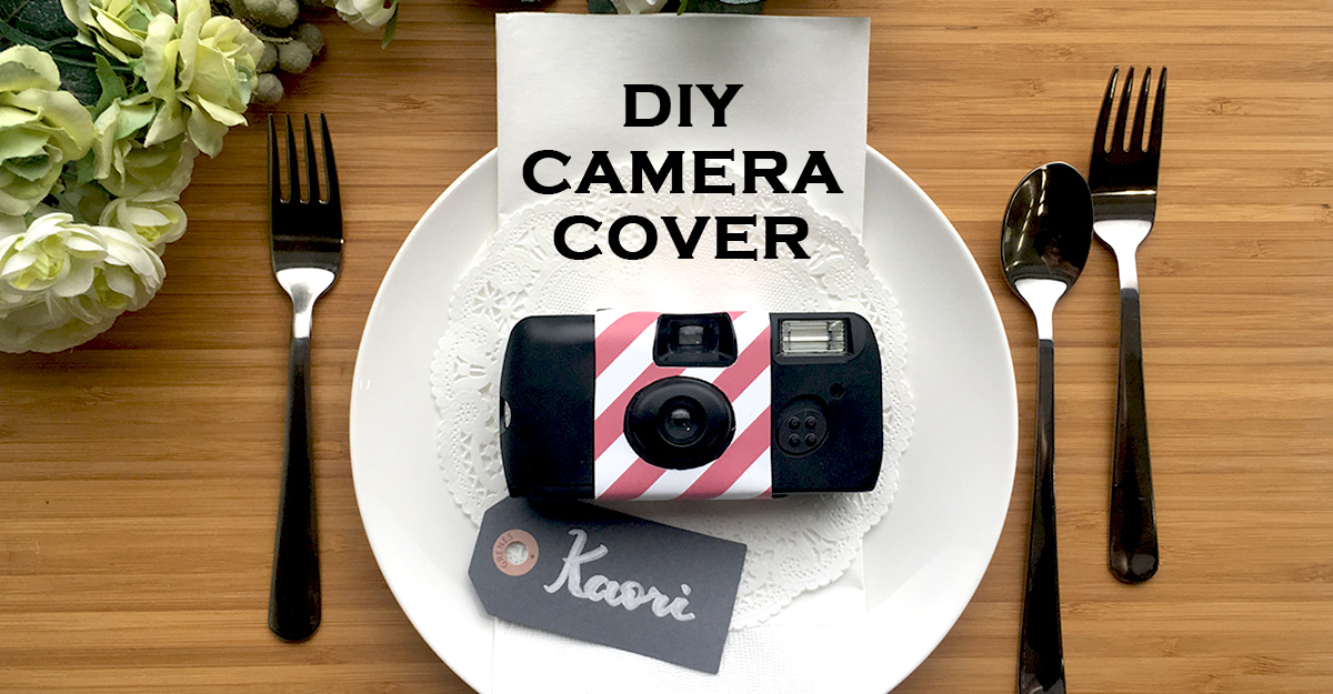結婚式の素敵な演出にレンズ付きフィルムのカメラはいかが?オリジナルカバー無料配布中!