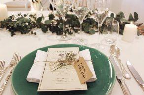 wedding_maisonpremiere_06_archdays