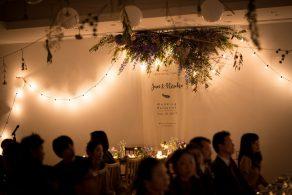 wedding_maisonpremiere_36_archdays