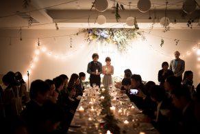 wedding_maisonpremiere_42_archdays