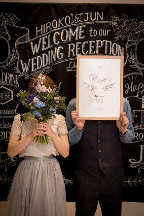 wedding_maisonpremiere_44_archdays