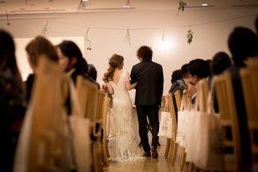 wedding_maisonpremiere_50_archdays