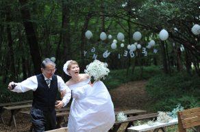wedding_outdoor_46_archdays