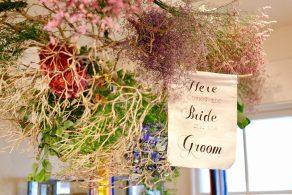 wedding_tokyo_20_archdays