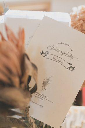 wedding_14_archdays_clariel