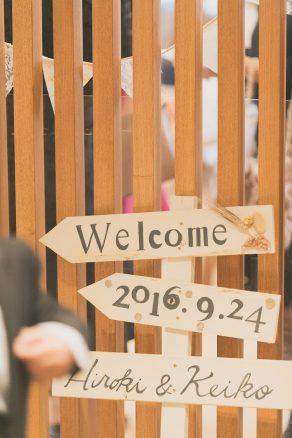 wedding_15_archdays_clariel