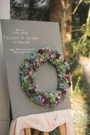 wedding_17_aya_archdays
