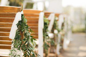 wedding_21_aya_archdays
