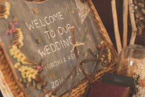 wedding_3_archdays_clariel