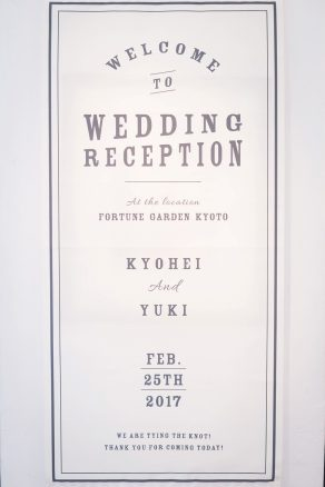 wedding_kyoto_21_archdays