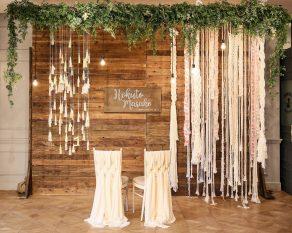 TRUNKbySHOTPGALLERY_wedding_03archdays