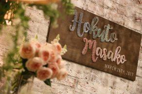 TRUNKbySHOTPGALLERY_wedding_22archdays