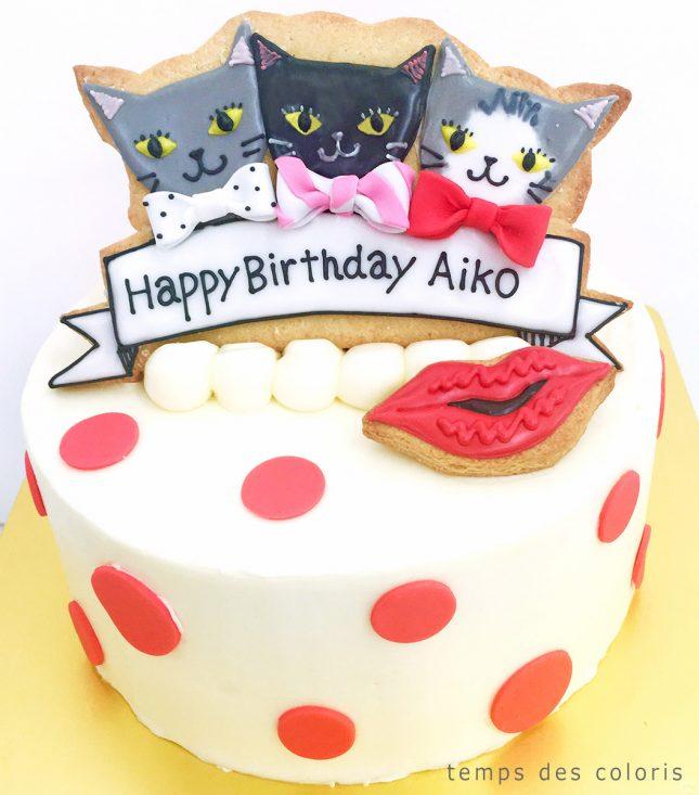 オーダーケーキ_バースデーケーキ_誕生日_ケーキ