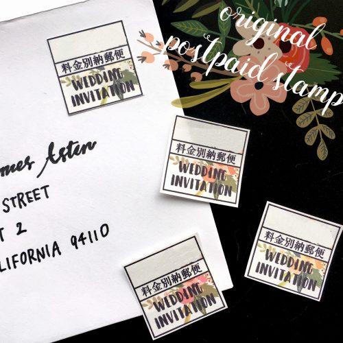 料金別納郵便を使って結婚式招待状を可愛くデコレーション【無料デザイン配布中】<br>|by ARCH DAYS編集部