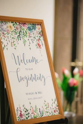 wedding_29_archdays