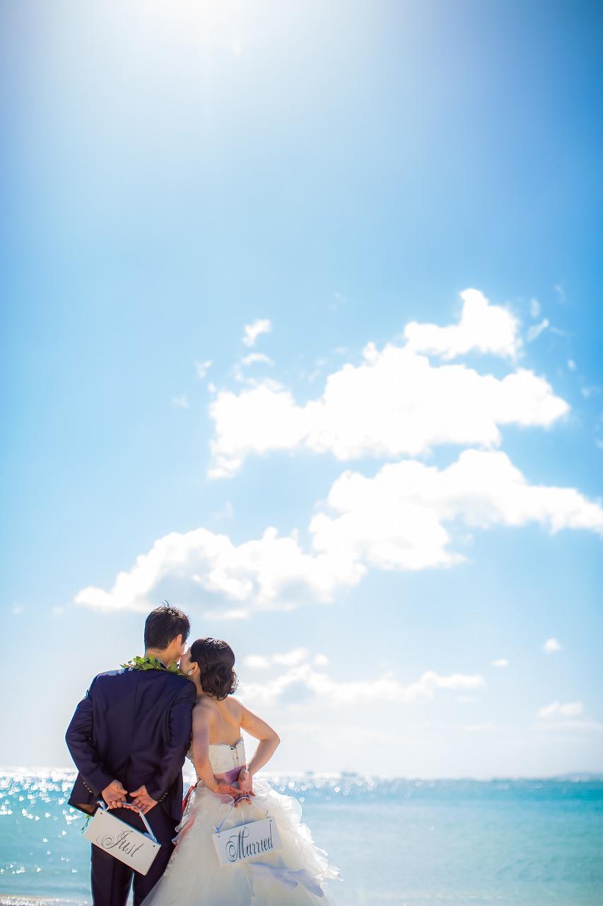 wedding_hawaii_pink