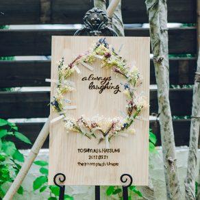 wedding_011_archdays