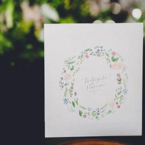 wedding_122_archdays