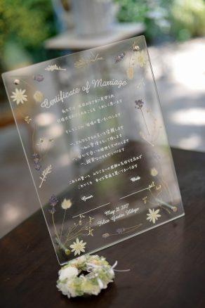 wedding_garden_06archdays