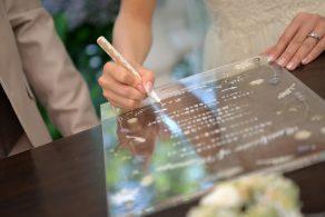 wedding_garden_09archdays