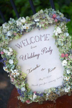 wedding_garden_11archdays