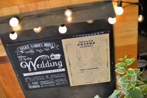 wedding_garden_28archdays