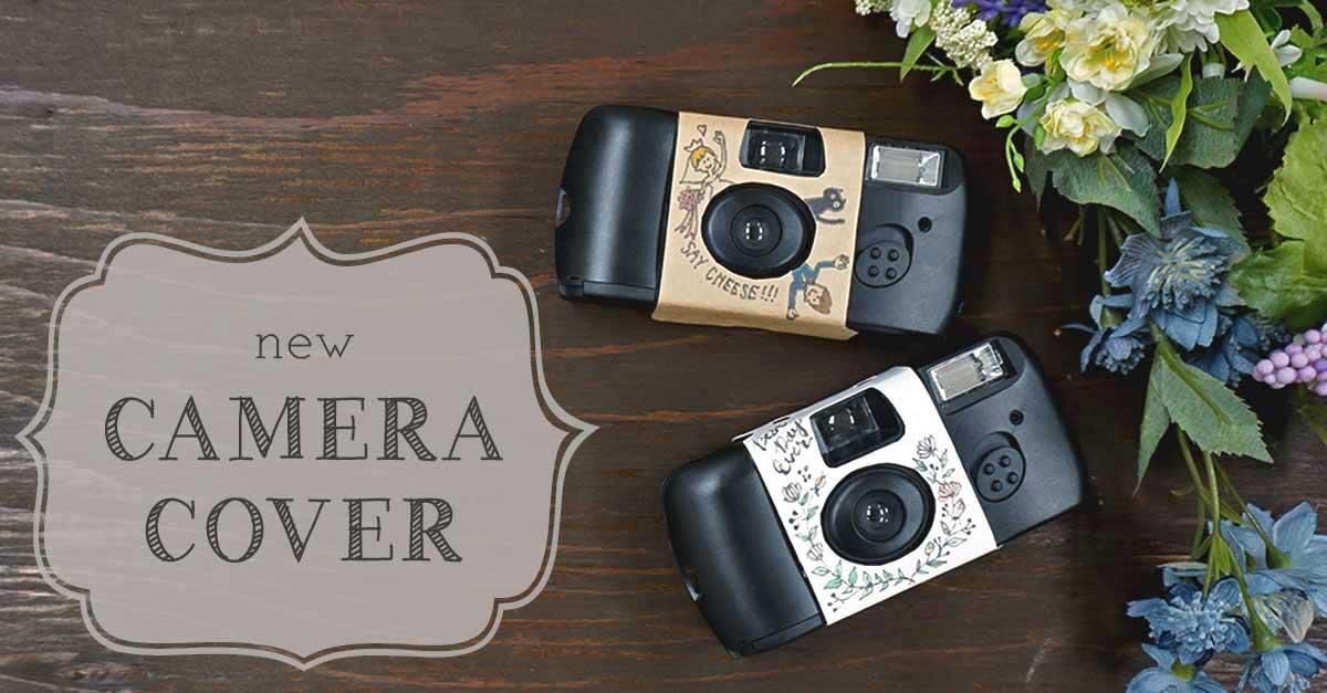 結婚式に!レンズ付きフィルムのカメラカバー|無料テンプレート
