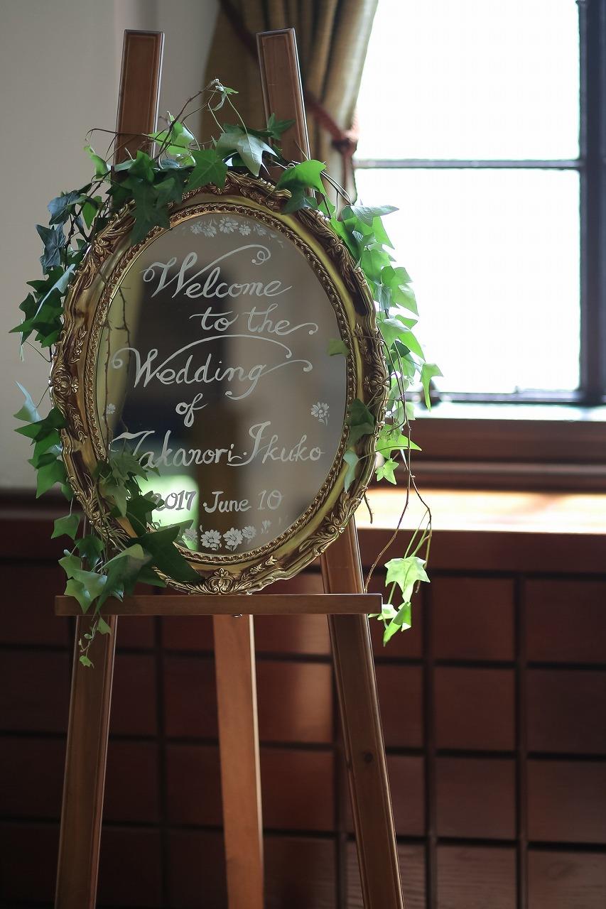結婚式_ウェルカムボード_おしゃれ