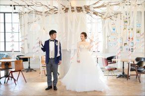 wedding_13_archdays_trunk
